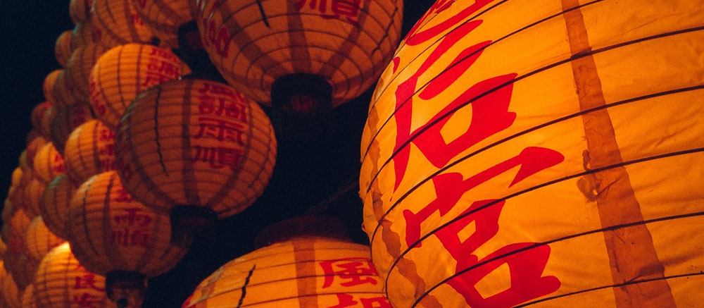 Lots of Chinese lanterns that represents how a tantric massage allows you to learn new cultures